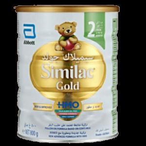 Similac Gold 2 HMO